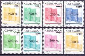 Azerbaijan. 1995. 187-94. Standard, mail. MNH.