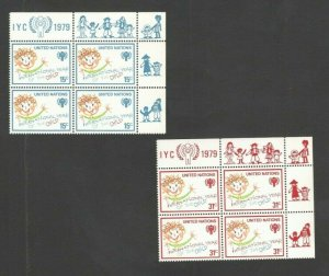 UN 310-311 Child & IYC Emblem Inscription Block Set Mint/nh (Free Shipping)