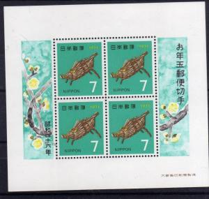 JAPAN NIPPON GIAPPONE JAPON 1971 NEW YEAR WILD BOAR FOLK ART NUOVO ANNO BLOCK...