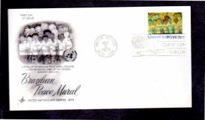 UNITED NATIONS NEW YORK #247  10 CENT PEACE MURAL  #6 ENVELOPE  FDC  MINT  NH aa