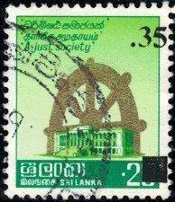 Jayewardebem 1st Selected President, Sri Lanka SC#572 Used