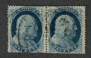 US Sc#24 Pair Used/Average, Type Va Pos 12R5+13R5, Doporto Cert., Cv. $600+