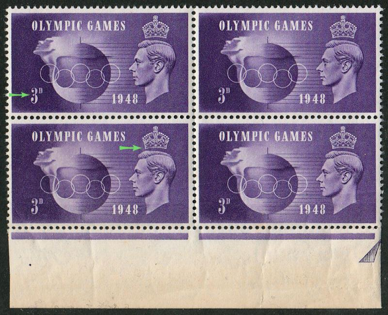 GB GVI 1948 Olympic Flaws SG496 QCom15b/c Crown Retouch & Hooked 3 in MNH Block