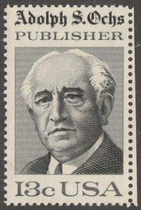 USA stamp, Scott# 1700, MNH, VF, single stamp, #1700