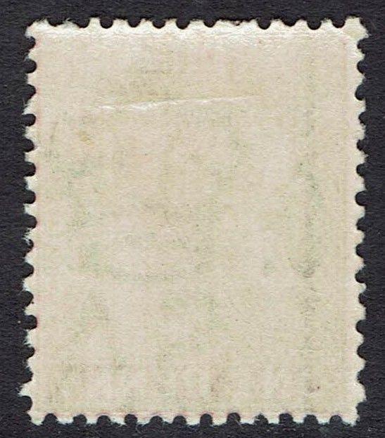SOUTH AUSTRALIA 1899 QV OS 1D