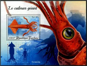 2019 Togo Giant Squid  SS (Scott NA) MNH