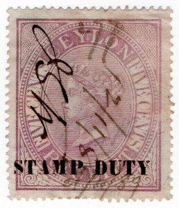 (I.B) Ceylon Revenue : Stamp Duty 5c