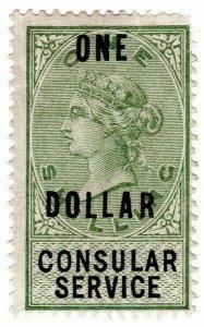 (I.B) QV Revenue : Consular Service $1 on 1/- OP