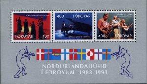 249a 10th Anniv Nordic House Tórshavn MNH S/S CV$5 1993 Piano Music