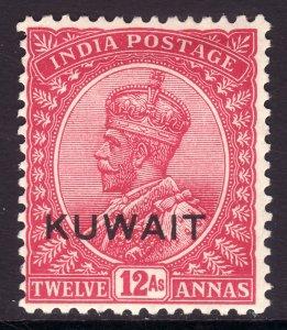 1929 - 1937 British Kuwait KGV 12 Anna issue MMHH Sc# 30 Wmk 196 CV $35.00