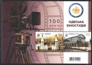 Ukraine. 2019. bl164. Odessa film studio. MNH.