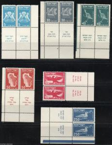 ISRAEL SCOTT#C1/6 FIRST  AIRMAIL  SET  PAIR OF TABS  MINT NEVER HINGED FULL GUM