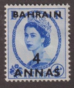 Bahrain 87 Queen Elizabeth II O/P 1953