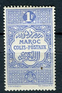 FRENCH; MAROC 1917 early Colis Postaux issue fine Mint hinged 1Fr. value