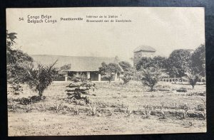 Mint Belgian Congo Stationery RPPC Postcard Cover Station Interior