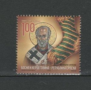 Bosnia and Herzegovina Serbian 2010 Christmas, St Nicholas MNH stamp