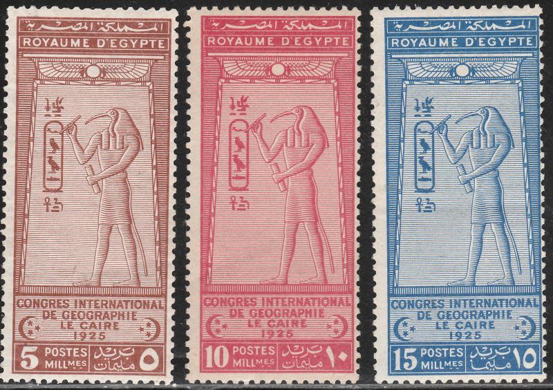 EGYPT 105-107, INTL. GEOGRAPHICAL CONGR. UNUSED 107 LT CR, H OG  F-VF. (389)