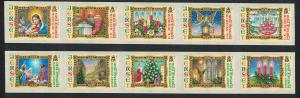 Jersey Christmas Illuminations Self-adhesive 2 Strips 10v imprint '2006'