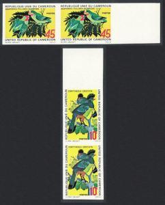 Cameroun Turacos Lovebirds Birds 2v imperf pairs SG#663-664
