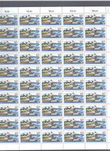 GERMANY 1992 #1696 KOBLENZ - 200th ANNIV FULL SHEET MNH
