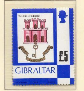 Gibraltar 1979 QEII Early Issue Fine Mint Unmounted £5. NW-99289
