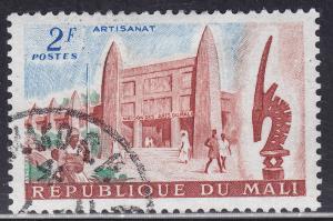 Mali 18 CTO 1961 Mali Arts Museum