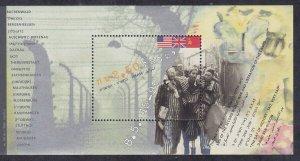 Israel 1229 MNH 1995 End of World War II Souvenir Sheet Very Fine