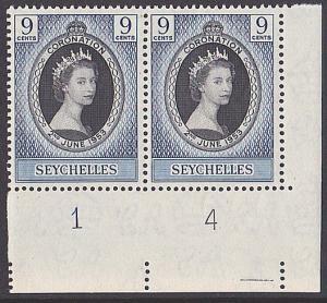 SEYCHELLES 1953 Coronation plate pair MNH...................................3276