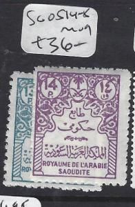SAUDI ARABIA (PP0102B)  SG O 514-5   MOG
