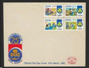 1985 Kenya Girl Guides 75th anniversary FDC