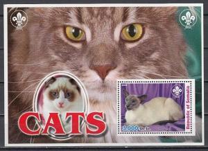 Somalia, 2003 Cinderella issue. Cat s/sheet.