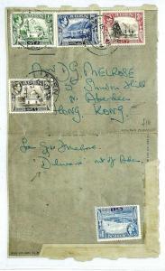 ADEN LETTER Cover HONG KONG {samwells-covers} 1948 CW56