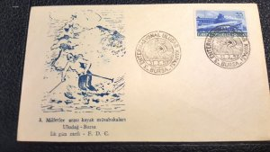 TURKEY FDC, COVER COLLECTION LOT  #10