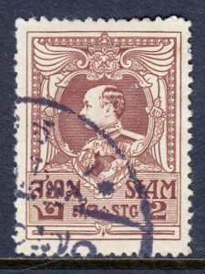 Thailand - Scott #187 - Used - SCV $0.70