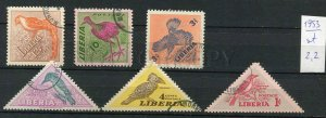 266254 LIBERIA 1953 year used stamps set BIRDS