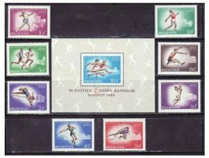 Hungary - Track & Field Sports - 8 Stamp & S/S  Set 1787-94/C261