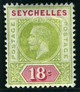 SEYCHELLES-1912-16 18c Sage Green & Carmine SPLIT A.  Unmounted mint Sg 76a