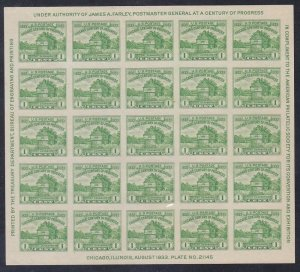US 730 MNH 1933 1¢ APS Restoration Fort Dearborn IMPERF SS of 25 PO Fresh
