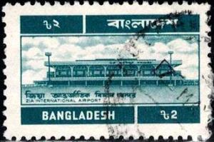 Zia International Airport, Bangladesh stamp SC#242 used
