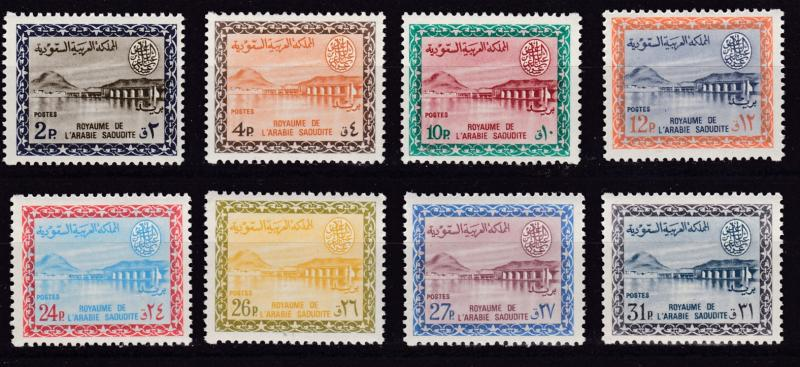 Saudi Arabia 1965 Redrawn Dam Type of 1960. Type-1 (Saud Cartouche) VF/NH/Mint