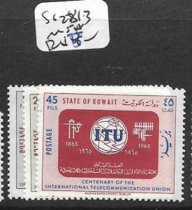 KUWAIT (P0403BB) ITU SG 281-3    MNH