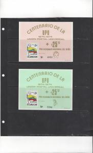 Ecuador C534a-b  MNH Centenary of the UPU 1974