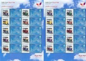 2009 HELLO BANGKOK STAMP EXPO SMILER SHEET  -  LS64 - UNMOUNTED MINT