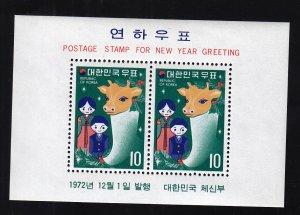 Korea: Sc #840a, S/S, Imperf, MNH (S18283)