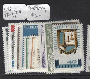 URUGUAY  (PP0501B)   SC  734, 737-41, 742-6, 748-9  MOG