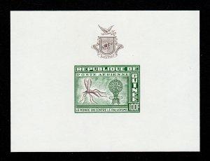 GUINEA 1962 SCOTT #C31A WHO MALARIA ERADICATION 100F SOUVENIR SHEET MNH-OG