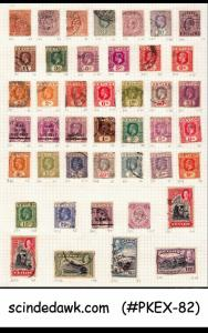 COLLECTION of CEYLON / SRI LANKA Stamps from 1903 to 1979 - 500V USED