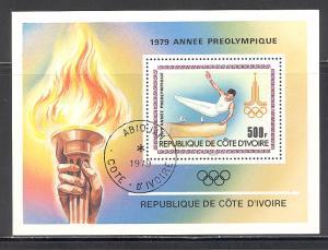 Ivory coast Sc # 527 mint never hinged (DT)