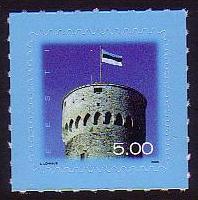 Estonia National Flag SG#480