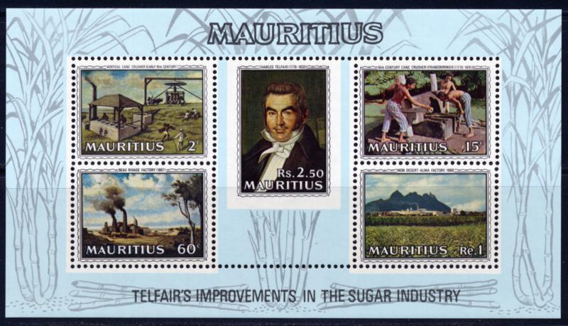 MAURITIUS 1969 DR. TELFAIR SUGAR CANE INDUSTRY S/S OF 5 DIFFERENT SCOTT 367a